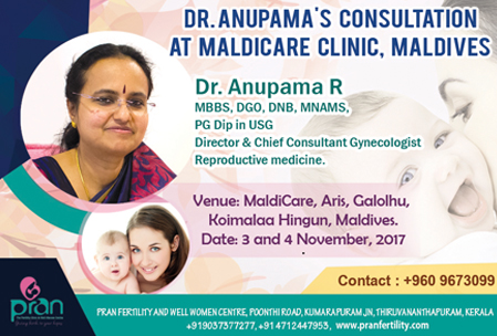 Dr. Anupama's Consultation at MaldiCare Clinic, Maldives.